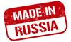 Российские фабрики