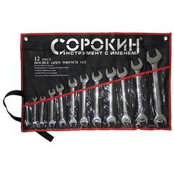 Набор ключей рожковых Сорокин 1.43 (6-32мм, 12шт) Сорокин Ручной Инструмент